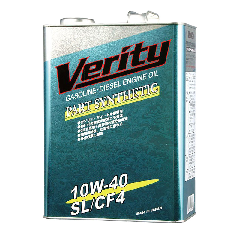 Verity Part Syntetic 10W-40 SL/CF4