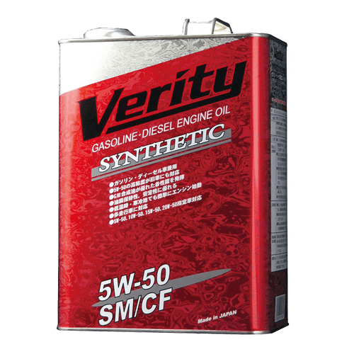 Verity Synthetic 5W-50 SM/CF